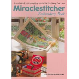 JANOME Miracle Stitcher Embroidery Book (Printed)