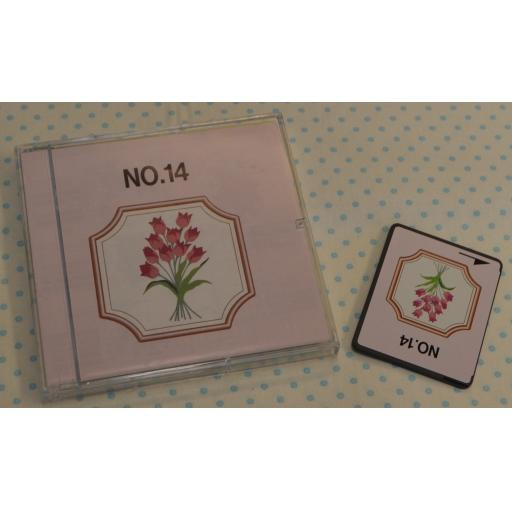 BROTHER Embroidery Design Card - No. 14 Large Floral (pre-owned)